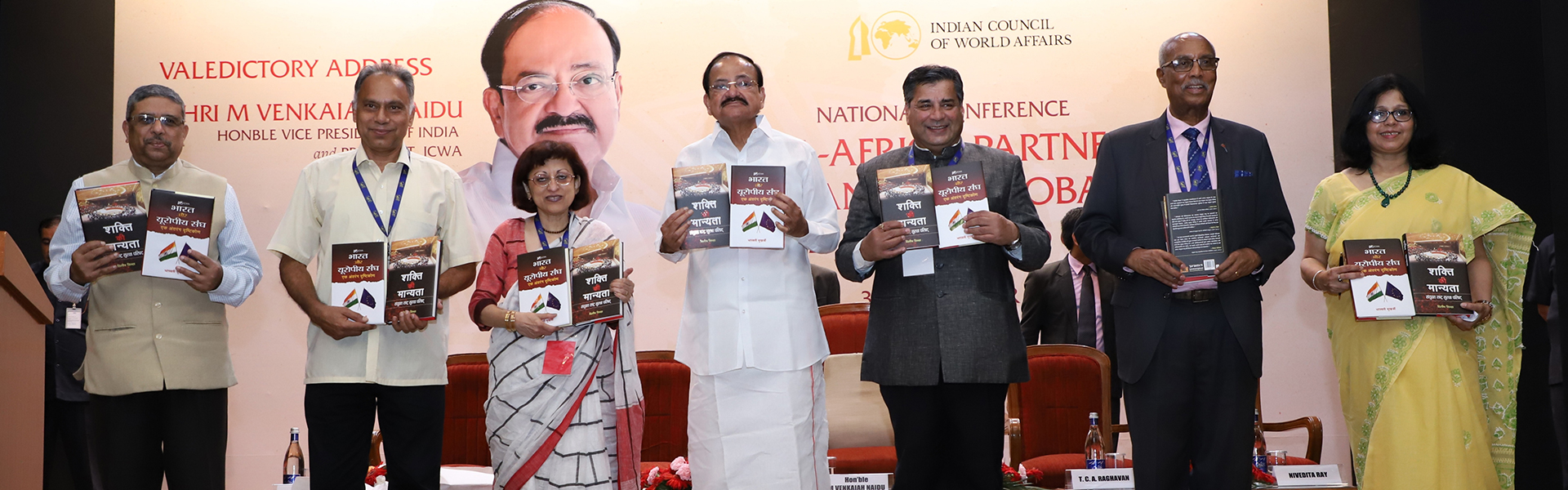 Shri M. Venkaiah Naidu, Hon'ble Vice President of India and President ICWA releasing the ICWA Publications,  4 September 2019.
